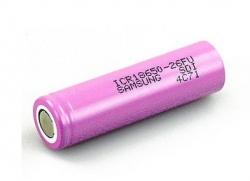 Baterie 18650 - Samsung 2600mAh